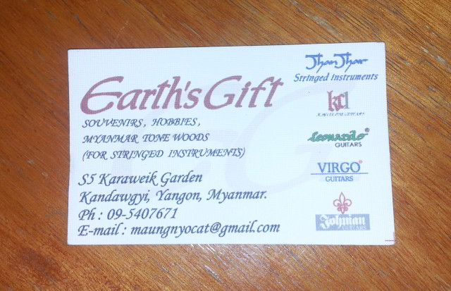 Contact details EG