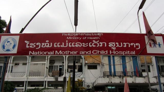 MCH Building
