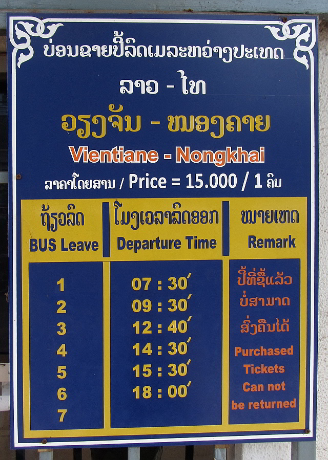 Bus schedule to Nong Khai