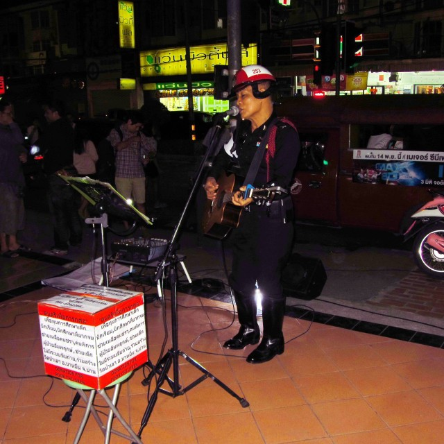 Singing Policeman